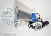 Защитный абажур для инфракрасных ламп под патрон Е27 (стандартный патрон)