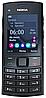 Китайский Nokia X2-02, 2 SIM, FM-радио, MP3. Громкий динамик!