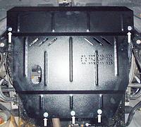 Защита картера двигателя и кпп BYD G6 2013-  с установкой! Киев
