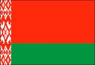 Художественный перевод на белорусский язык