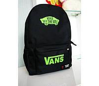 Большой вместительный мужской рюкзак Vans Black Green. С широкими удобными шлейками. Доступно.  Код: КГ1111