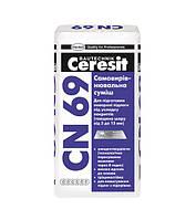 CN 69 Самовыравнивающаяся смесь 3-15мм, 25кг