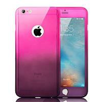 Чехол 360 градусов Градиент для iPhone 6/6s Фиолетово-Розовый