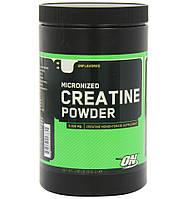 Креатин - Creatine Powder - Optimum nutrition - 600 гр
