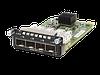 Модуль HPE Aruba 3810M 4SFP+ Module. (JL083A)