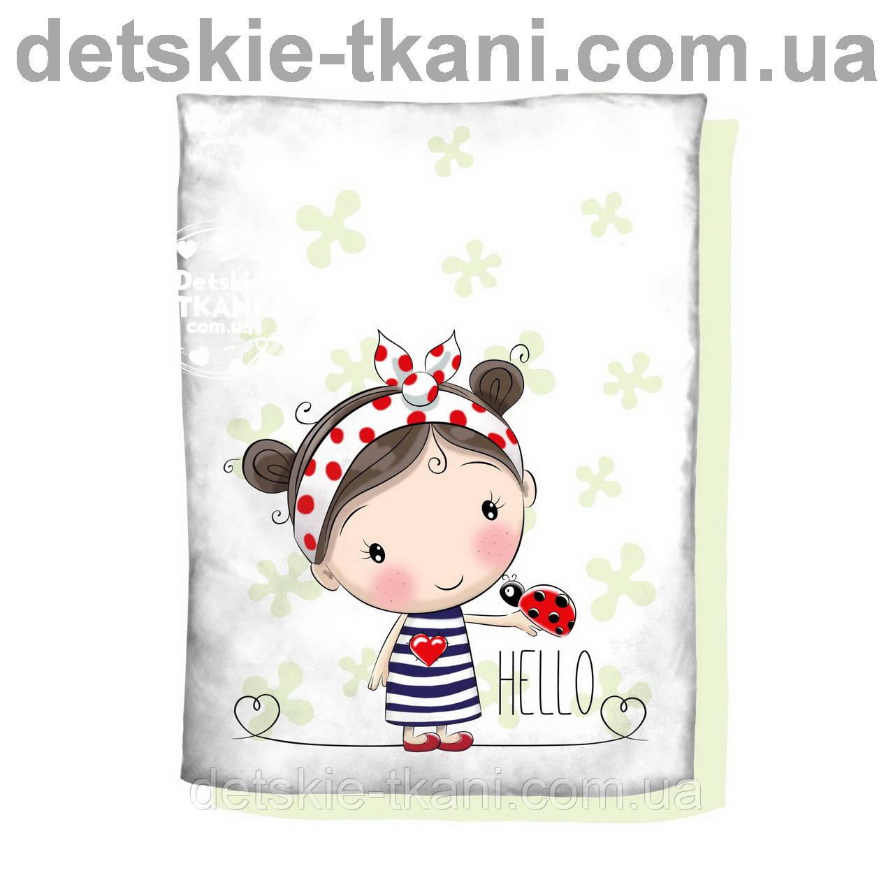 """Панельки из хлопковой ткани """"Малышка"""", размер 75*100 см"""