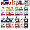 "Акция ""Праздники с ФИМО""-на ваш выбор любые от 10 шт.по 60 грн!"