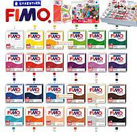 Акция ЛЕТО с ФИМО-на ваш выбор любые от 10 шт.по 58 грн!