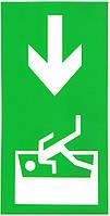 Наклейка указатель выхода