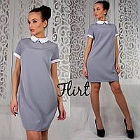 Красивое женское серое платье с белым воротничком. Арт-1278/49