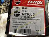 Патрон передней стойки амортизатора Ваз 2110 2111 2112 (масло) Фенокс Fenox A31065 C3, фото 4