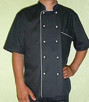 Костюм пекаря, одежда для поваров
