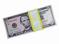 Сувенирные 5 долларов (Сувенирные деньги)