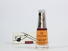Лак для ногтей Collistar №523