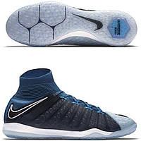 Залки Nike HypervenomX Proximo II DF IC 852577-404