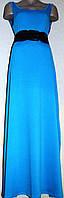 Красивое синее платье макси с черным поясом. Англия