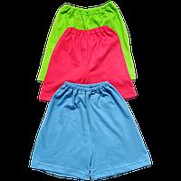 Хлопковые однотонные шорты