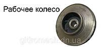 Рабочее колесо к насосу К20/30 (2К-6)