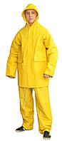 Желтый влагозащитный костюм ( куртка с брюками) для работы в условиях повышенной влажности