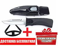 Ножи для дайвинга и подводной охоты BS Diver Montego