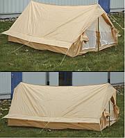 Двухместная армейская палатка, coyote-tan. НОВАЯ. ВС Франции, оригинал.