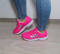 Кроссовки женские розового цвета (текстиль)