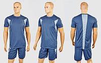 Форма футбольна Absolut CO-1003-G (PL, р-р M-XL, сірий, шорти сірі)