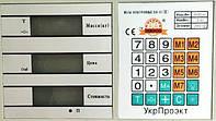 Наклейка на блок индикации А9