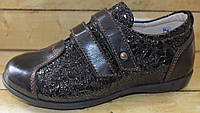 Детские кожаные туфли Берегиня для девочек размер 26