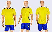 Футбольная форма для команд подростковая Perfect CO-2016B-Y (PL, рост 120-150см, желтый-синий)