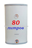 Электрический водонагреватель Aquastar AS 80 - Сербия 80 л 2.0 kW