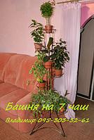 """Подставка для цветов """"Башня на 7 чаш"""" , фото 1"""