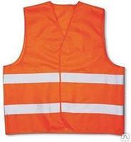 Светоотражающие жилеты сигнальные оранжевые