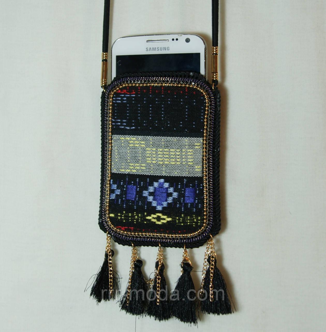 Сумочки для мобильных, чехлы для телефонов - сумочки на шею с орнаментом 12