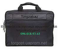 Сумки и портфели. Промо сумки. Портфели для торговых представителей