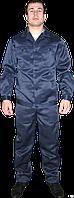 Рабочий костюм синий куртка с полукомбинезоном из ткани гретта