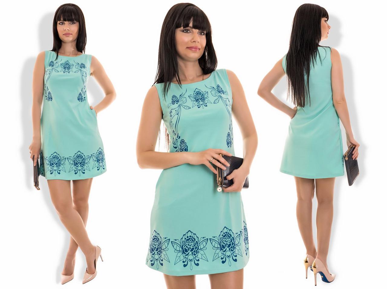 """Стильное молодежное платье мини """" Синие узоры """" Dress Code  - Интернет магазин Brand-shop в Одессе"""