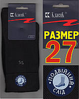"""Мужские носки демисезонные двойная стопа х/б """"Класик"""" 27 размер чёрный  НМД-05283"""