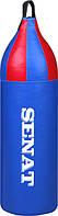 Боксерский мешок шлемовидный 70 см х 21 см ПВХ (боксерський мішок шоломоподібний), фото 1