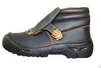 Ботинки рабочие сварщика