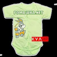 Детский боди-футболка р. 62 ткань КУЛИР 100% тонкий хлопок ТМ Алекс 3087 Зеленый А
