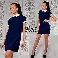 Красивое женское темно-синее платье с белым воротничком. Арт-1278/49