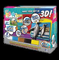 Набір для 3D ліплення Pop-Art Дикі тварини в рамці, фото 1