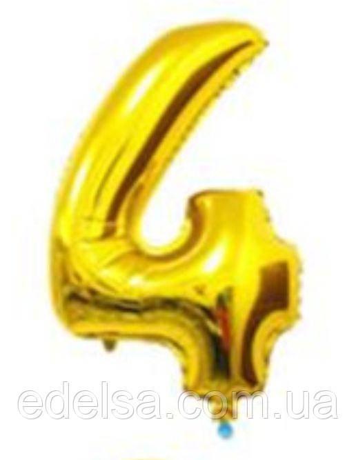 Шар цифра 4 с гелием золотая 60 см