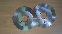 Ножи дисковые для резки  бумаги 100х50х2