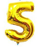 Шар цифра 5 с гелием золотая 60 см