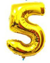 Куля цифра 5 з гелієм золота 60 см
