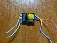 Драйвер для светодиодов 4-5х1Вт 220В