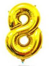 Куля цифра 8 з гелієм золота 60 см