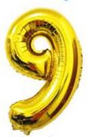 Шар цифра 9 с гелием золотая 60 см